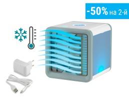Портативный охладитель воздуха Arctic Cooler Rovus