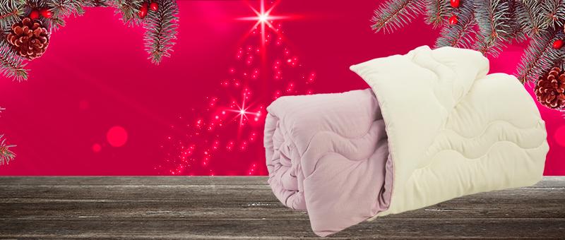 Акция дня от Деда Мороза - СКИДКА 70% на каждое 2-е Одеяло Dormeo!