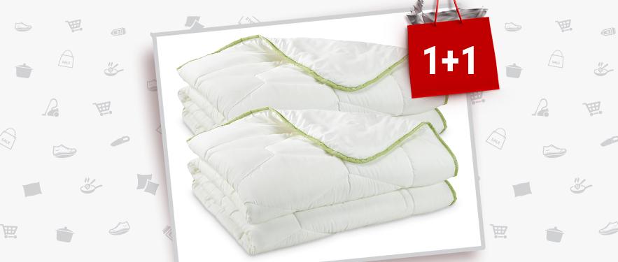 ЗИМНИЕ СКИДКИ - 2 одеяла Dormeo Aloe Vera по цене 1!