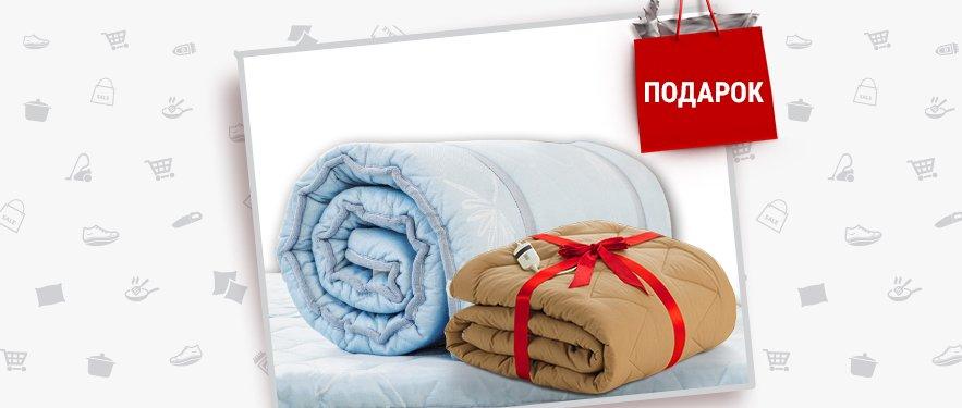 Топперы Dormeo + ПОДАРОК: Одеяло с подогревом Warm Hug